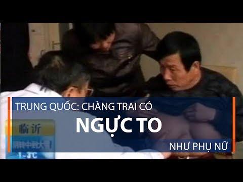 Trung Quốc: Chàng trai có ngực to như phụ nữ | VTC1 - Thời lượng: 2 phút, 22 giây.