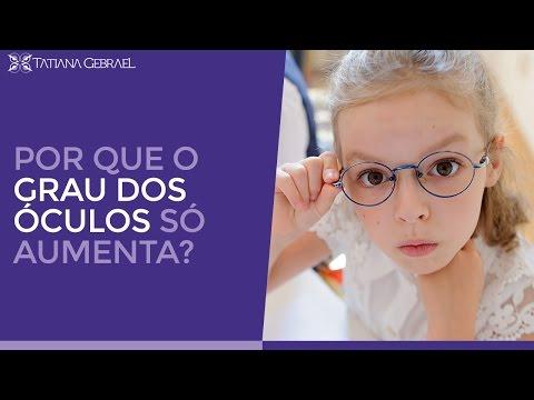 Como Diminuir o Grau dos Óculos