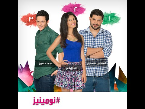 Academy - Official Website: http://www.staracarabia.com Official Facebook: https://www.facebook.com/StaracArabia Official Twitter: http://www.twitter.com/StaracArabia Official Instagram: http://instagram.com...