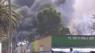 Bahr Dar fire May 21, 2013