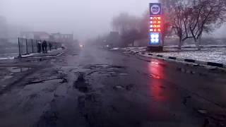 Обережно на дорозі туман Сокаль