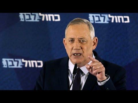 Ισραήλ: Εντολή σχηματισμού κυβέρνησης στον Μπένι Γκαντς…