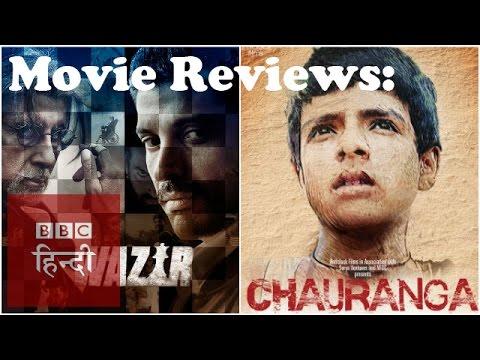 Film Reviews: Wazir & Chauranga (BBC Hindi)