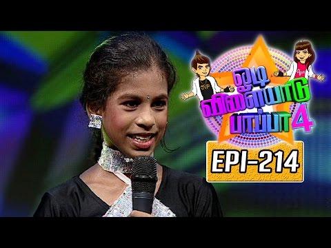 Odi-Vilayadu-Pappa-Season-4-Epi-214-Preetha-Dance-Show-13-06-2016