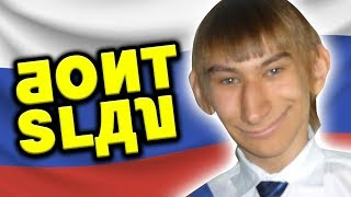 Video U SLAV U LOSE MP3, 3GP, MP4, WEBM, AVI, FLV April 2018