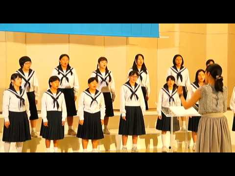 Agui Junior High School