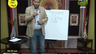 الفيزياء البرامج التعليمية 26-9-2012