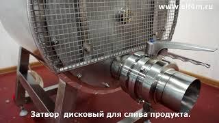 Видео: Плавитель сыра ИПКС-070(Н). 100 литров. Нержавеющая сталь.