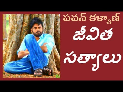 Pawan Kalyan Latest Video |#IEBF Award |Story todayTv