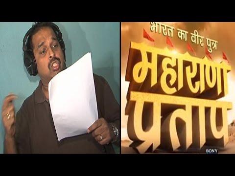 Video shankar mahadevan titale song maharanapratap SV download in MP3, 3GP, MP4, WEBM, AVI, FLV January 2017