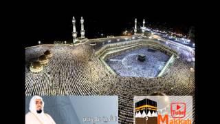 سورة الطارق : الشيخ علي جابر