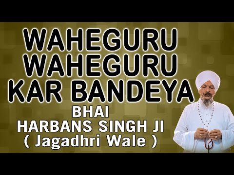 waheguru - FOR LATEST UPDATES: ---------------------------------------- SUBSCRIBE US Here: http://bit.ly/SSFUVX