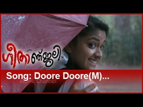 DOORE DOORE ( M ) | GEETHANJALI | VIDEO SONG | New Malayalam Movie Song | Mohanlal | Vidyasagar