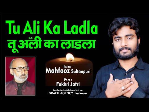 Tu Ali Ka Ladla Aye Shahid-e-Karbala | Mahfooz Sultanpuri | Ahsas-e-Atash 1434