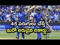 India vs Sri Lanka 2017 ODI : Kohli Near To record of most runs in a Calendar Year | Oneindia Telugu