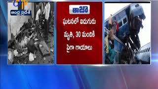 Kalinga Utkal express derails in Muzaffarnagar, 5 dead, 34 injured
