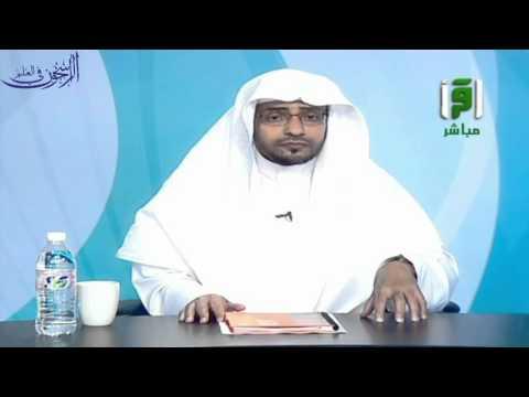 برنامج من كل الثمرات - أهل القرآن -الشيخ صالح المغامسي