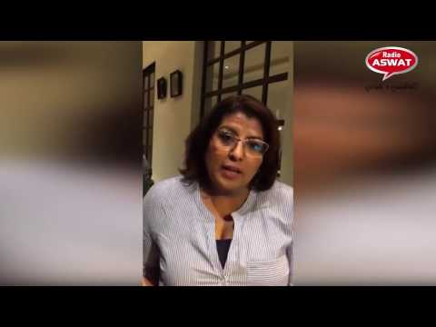 Panafricaines حديث إعلاميات عن المرأة - خديجة سبيل