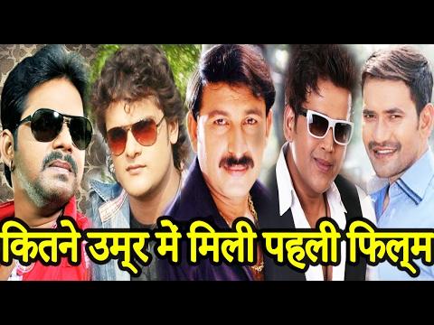 Video कितने उम्र में मिली पहली फिल्म भोजपुरी हीरो को | Pawan-Khesari-Nirhua-Manoj-Ravi download in MP3, 3GP, MP4, WEBM, AVI, FLV January 2017