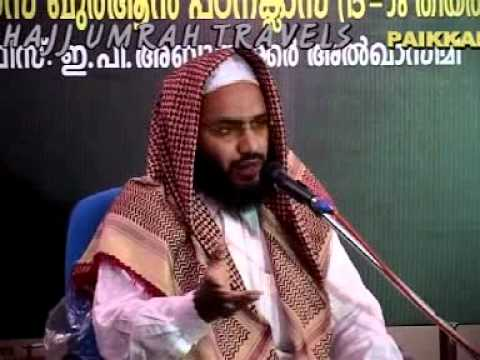 ഭാര്യ - ഭര്?തൃ ബന്ധം ഇസ്ലാമില്? 2/1:  EP ABOOBACKER AL QASIMI IMAM KOLLAM CHINNANNAKKADA, GREAT DAEE AND A WELL KNOWN SCHALAR I KERALA