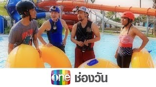 The Naked Show 25 February 2014 - Thai TV Show