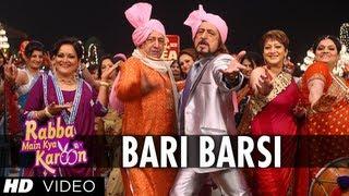 Bari Barsi - Song By Labh Janjua - Rabba Main Kya Karoon