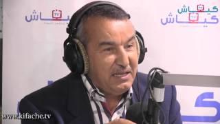 fi kafas al itihal ali lotfi في قفص الاتهام علي لطفي