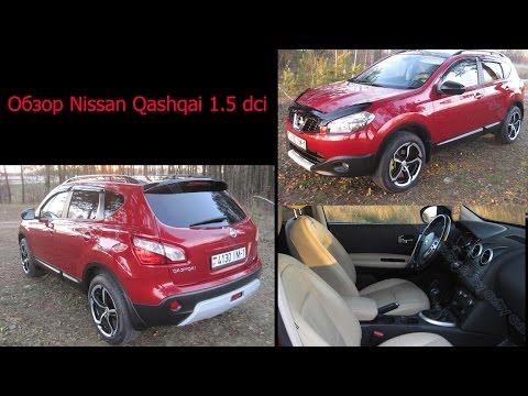 Nissan qashqai 1.5 dci k9k282 снимок