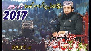 Video Qazi Matiullah Saeedi 2017 Yousaf Park Sargodha Part 4/4 MP3, 3GP, MP4, WEBM, AVI, FLV Juli 2018