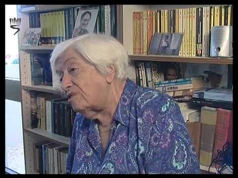 Grete Stern: Lebensbedingungen im Ghetto Lodz