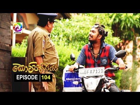 Kotipathiyo Episode 104