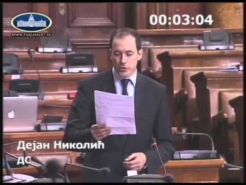Дејан Николић у Скупштини Србије о Зојином закону