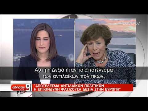 Η Λουτσιάνα Καστελίνα στην ΕΡΤ | 21/05/2019 | ΕΡΤ