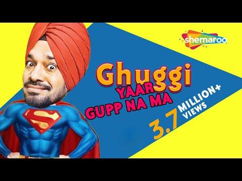 Ghuggi Yaar Gupp Na Maar : Gurpreet Ghuggi | Full Movie | Blockbuster Punjabi Comedy