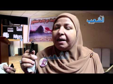 شاهد ماذا قالت زوجة الدكتور محمد البلتاجي عن المصالحة