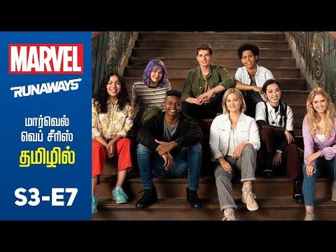 Marvel Runaways Tamil dubbed web series s3 e7