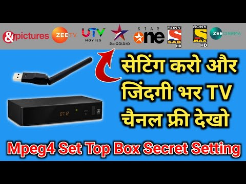 Mpeg4 Set Top Box Paid Channel secret setting || CCcam Dscam Sharing Code setting kaise kare
