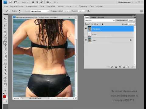 Как сделать худее с фотошопом