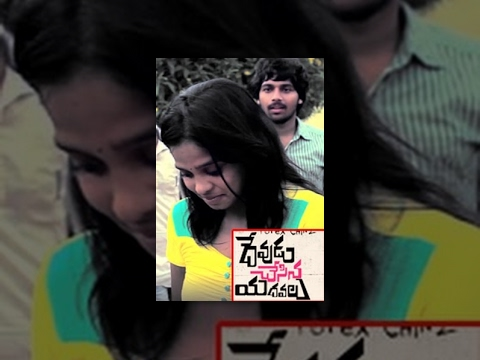 teluguone movies - Non Stop Comedy Entertainer Directed by Ravi Kiran More Comedy Movies http://teluguone.com/shortfilms/films/categorywise-3.html.