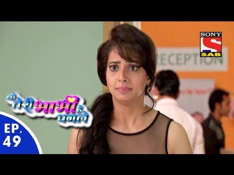 Woh Teri Bhabhi Hai Pagle - वो तेरी भाभी है पगले - Episode 49 - 22nd March, 2016