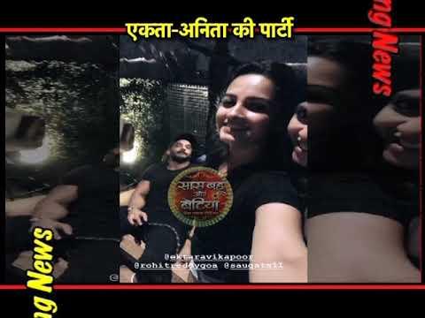 Naagin Party With Ekta Kapoor