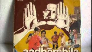 Aadharshilampg