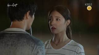 Video Hyun Jae and Woo Seung- heart attack MP3, 3GP, MP4, WEBM, AVI, FLV Juli 2018