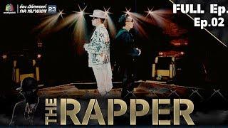 THE RAPPER | EP.02 | 16 เมษายน 2561 Full EP