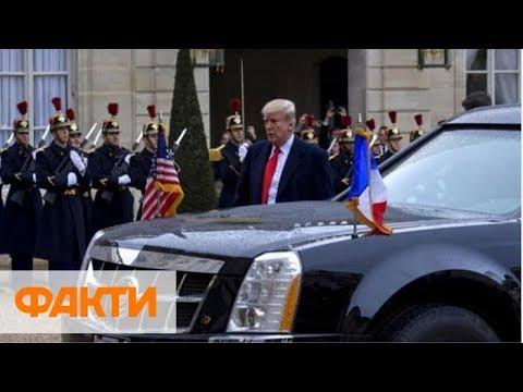 Порошенко встретился с Трампом в Париже