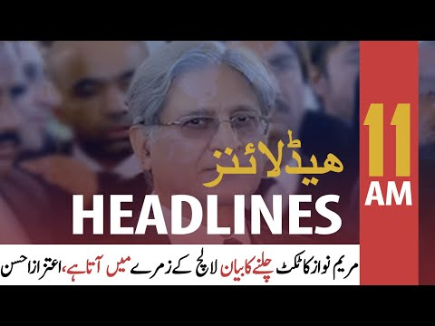 ARY NEWS HEADLINES | 11 AM | 5th MARCH 2021