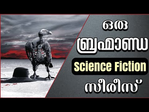 Westworld | Malayalam Review | NO SPOILERS | The Confused Cult