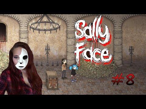 Sally Face #8 Поиск Эш в странном лабиринте