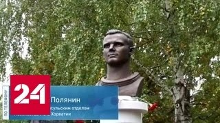 В Хорватии вандалы осквернили памятник Юрию Гагарину
