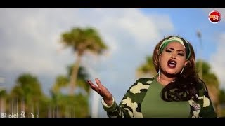 "Video New Eritrean Music ""በዲለካ'የ ""By Tirhas Tekleab(Gual Keren) |Official Video-2017| MP3, 3GP, MP4, WEBM, AVI, FLV Juni 2018"